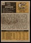 1971 Topps #158  Paul Krause  Back Thumbnail
