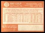 1964 Topps #412  Ray Culp  Back Thumbnail