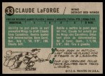 1958 Topps #33  Claude Laforge  Back Thumbnail