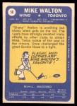 1969 Topps #50  Mike Walton  Back Thumbnail