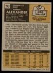 1971 Topps #243  Kermit Alexander  Back Thumbnail