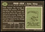 1969 Topps #217  Fred Cox  Back Thumbnail