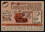 1958 Topps #167  Frank Baumann  Back Thumbnail