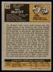 1971 Topps #248  Mike McCoy  Back Thumbnail