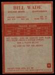 1965 Philadelphia #26  Bill Wade   Back Thumbnail