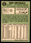 1967 Topps #55  Don Drysdale  Back Thumbnail