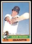 1976 Topps #54  Dave Rader  Front Thumbnail