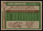 1976 Topps #646  John Lowenstein  Back Thumbnail