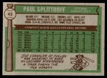 1976 Topps #43  Paul Splittorff  Back Thumbnail