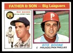 1976 Topps #67  Ray Boone / Bob Boone  Front Thumbnail