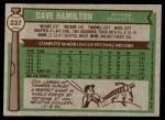 1976 Topps #237  Dave Hamilton  Back Thumbnail