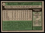 1979 Topps #375  Bill Campbell  Back Thumbnail