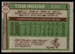 1976 Topps #231  Tom House  Back Thumbnail