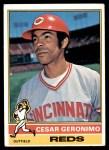 1976 Topps #24  Cesar Geronimo  Front Thumbnail