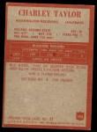 1965 Philadelphia #195  Charley Taylor  Back Thumbnail