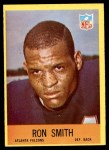 1967 Philadelphia #10  Ron Smith  Front Thumbnail