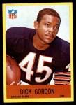 1967 Philadelphia #30  Dick Gordon  Front Thumbnail