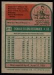 1975 Topps #315  Don Kessinger  Back Thumbnail