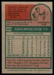 1975 Topps #300  Reggie Jackson  Back Thumbnail
