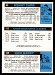 1980 Topps   -  Rick Barry / Sam Lacey / Kenny Carr 105 / 123 / 54 Back Thumbnail