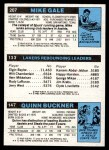 1980 Topps   -  Quinn Buckner / Kareem Abdul-Jabbar / Mike Gale 147 / 133 / 207 Back Thumbnail
