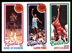 1980 Topps   -  Michael Richardson / World B. Free / Artis Gilmore 165 / 214 / 44 Front Thumbnail