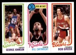 1980 Topps   -  George Johnson / Bill Cartwright / Bob Gross 156 / 9 / 199 Front Thumbnail