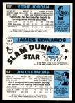 1980 Topps   -  Jim Cleamons / James Edwards / Eddie Jordan 63 / 261 / 157 Back Thumbnail