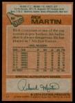 1978 Topps #80  Richard Martin  Back Thumbnail