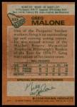 1978 Topps #233  Greg Malone  Back Thumbnail
