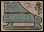 1979 Topps #218  Orest Kindrachuk  Back Thumbnail