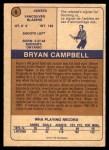 1974 O-Pee-Chee WHA #6  Bryan Campbell  Back Thumbnail