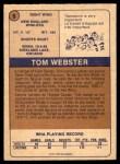 1974 O-Pee-Chee WHA #8  Tom Webster  Back Thumbnail