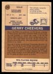 1974 O-Pee-Chee WHA #30  Gerry Cheevers  Back Thumbnail