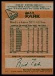 1978 Topps #79  Brad Park  Back Thumbnail
