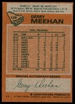 1978 Topps #128  Gerry Meehan  Back Thumbnail