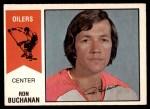 1974 O-Pee-Chee WHA #23  Ron Buchanan  Front Thumbnail
