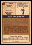 1974 O-Pee-Chee WHA #23  Ron Buchanan  Back Thumbnail
