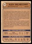 1974 O-Pee-Chee NHL #222  Alex Delvecchio  Back Thumbnail