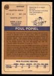 1974 O-Pee-Chee WHA #59  Poul Popiel  Back Thumbnail