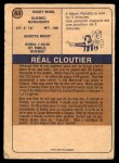 1974 O-Pee-Chee WHA #63  Real Cloutier  Back Thumbnail
