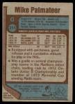 1977 Topps #211  Mike Palmateer  Back Thumbnail