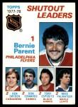 1978 Topps #70   -  Bernie Parent / Ken Dryden / Don Edwards / Tony Esposito / Mike Palmateer League Leaders Front Thumbnail