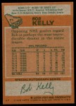 1978 Topps #71  Bob Kelly  Back Thumbnail