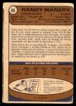 1974 O-Pee-Chee NHL #86  Randy Manery  Back Thumbnail