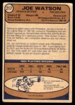 1974 O-Pee-Chee NHL #217  Joe Watson  Back Thumbnail