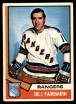 1974 O-Pee-Chee NHL #231  Bill Fairbairn  Front Thumbnail
