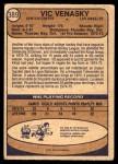 1974 O-Pee-Chee NHL #389  Vic Venasky  Back Thumbnail