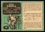 1970 O-Pee-Chee #199  Doug Favell  Back Thumbnail