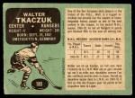 1970 O-Pee-Chee #180  Walt Tkaczuk  Back Thumbnail